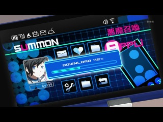 Devil Survivor The Animation / �������� ����� ������� - 1 ����� (Eladiel & Zendos)